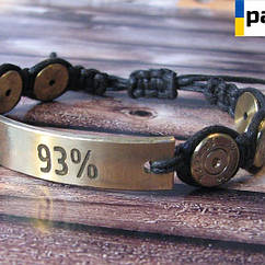 Браслет Partisan 93%