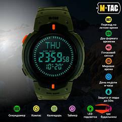 Годинник з компасом M-Tac Olive