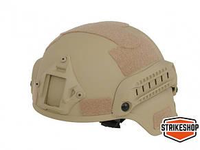 Шолом страйкбольний 8Fields Ultra Light Spec-Ops MICH Mid-Cut Tan