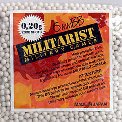 Кулі MILITARIST 0,20g - 2000 SZT.