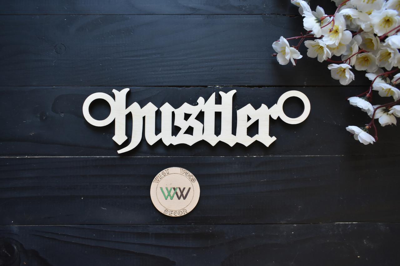 Логотип деревянный, визитка, вывеска для магазина, название инстаграм профиля из фанеры
