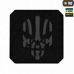 Патч M-Tac Месник Laser Cut Grey Black