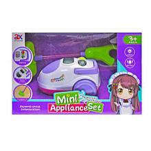 Пылесос Mini Appliance