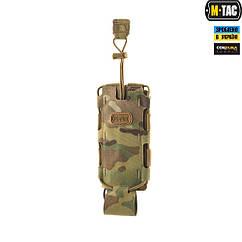 Підсумок M-Tac Для Фляги/Пляшки Elite Multicam