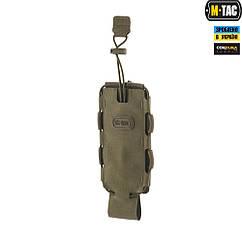 Підсумок M-Tac Для Фляги/Пляшки Elite Ranger Green