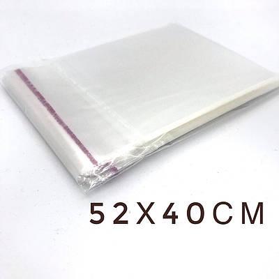 Поліпропіленовий пакет з клейкою стрічкою 52*40см, в закритому виді 47*40см.