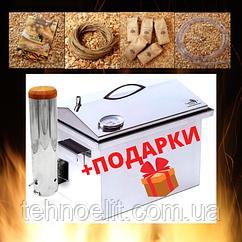 Домашняя коптильня горячего и холодного копчения из нержавейки с дымогенератором и термометром 400х300х310