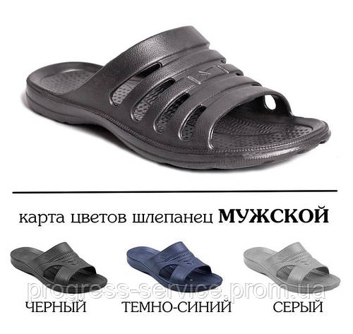 Шлепанцы мужские, опт, арт. КРАБИК