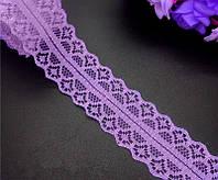 "Кружево сетка 3см ширина, 10 метров ""Ника"", Фиолетовое кружево"