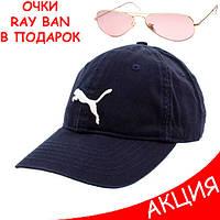 Женская Бейсболка Puma Кепка темно синяя Пума Плотный коттон Качество Турция Молодежная Стильная реплика