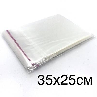 Поліпропіленовий пакет з клейкою стрічкою 35*25см, в закритому виді 29*25см.