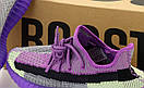 Женские кроссовки Adidas Yeezy Boost 350 v2 Yeshaya, фото 5
