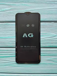 Защитное стекло AG Matte Full Glue для Realme 5 Матовое Черное