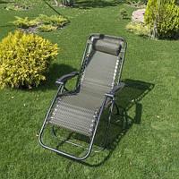 Садовое кресло шезлонг с подголовником раскладное (садове крісло з підголовником розкладне)