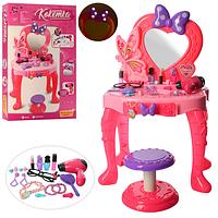 Трюмо V95808 со стульчиком - игровой набор для девочек