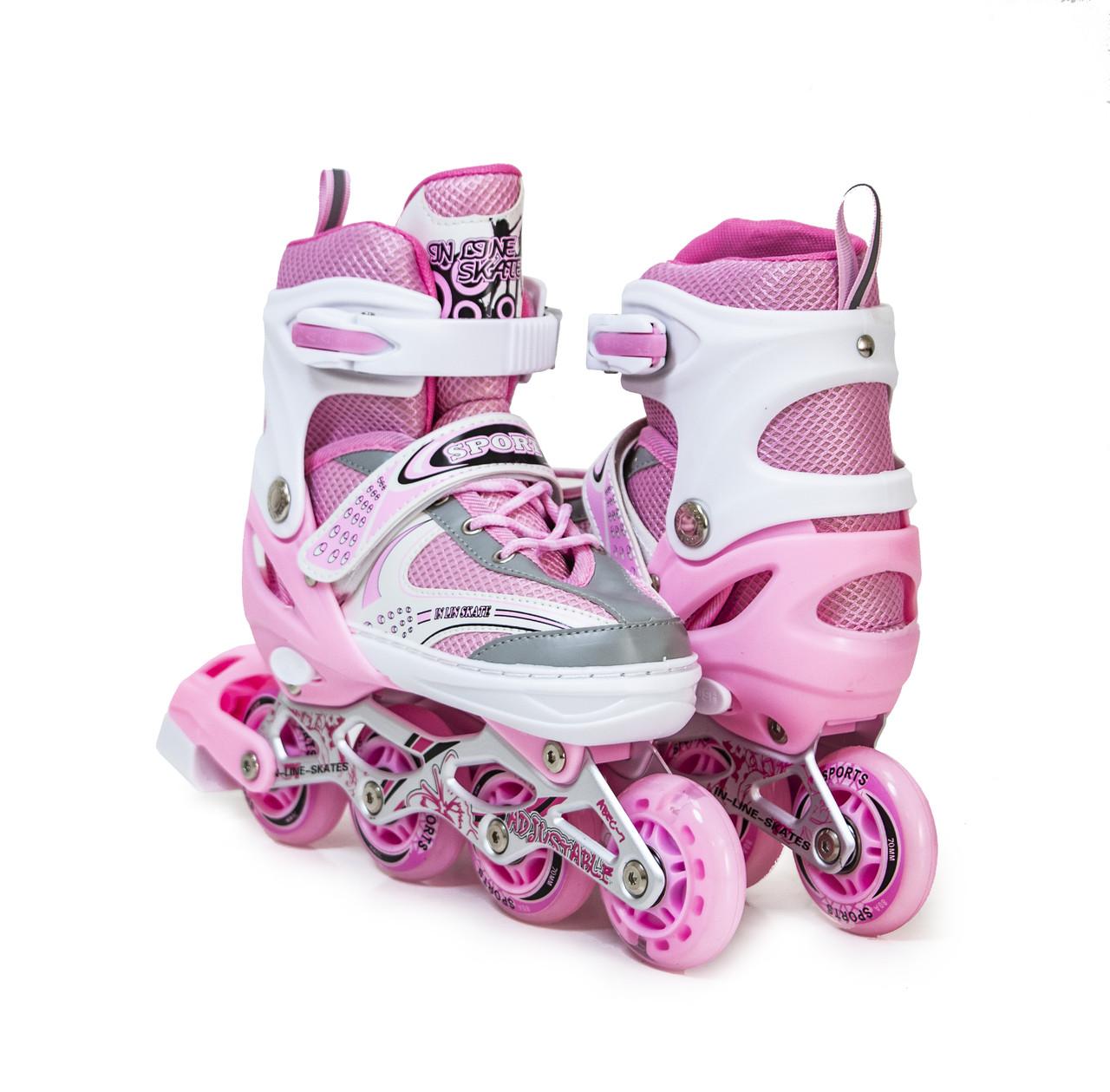 Детские и взрослые ролики Happy, пастельно розовый цвет, размер 38-42