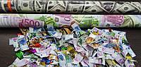 """Хлопушка пневмо """"Доллар/Евро"""" 80 см"""