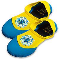Детская обувь для йоги и спорта Skin Shoes Mad Wave SPLASH Полиамид Бирюзовый-желтый (M037601-Y) 30-31