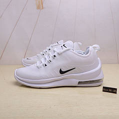 "Кроссовки Nike Air Max Axis ""Белые"""