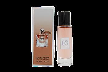 Fragrance World № 3 Lavida Es Bella