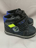 Демисезонные ботинки для мальчика 24, 27 размер, фото 1