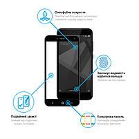 Защитное стекло Global для Samsung Galaxy A10 SM-A105 Full Glue Black (1283126490972), фото 3