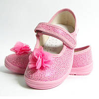 Тапочки WALDI Алина Цветок-Блестки розовый.Размеры 24-30