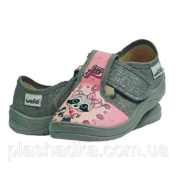 Тапочки Waldi для девочки р. 24-30 для садика, школы и дома Галя Енот серо-розовые