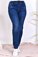 Джинсы женские пояс на резинке темно синий   в больших размерах 50