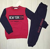 Спортивный костюм детский Breeze толстовка и штаны Размеры 110 128