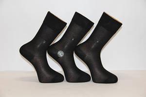 Мужские носки демисезонные