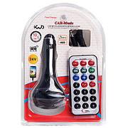 FM Модулятор A13 12-24v +кабель 48185 (A13)
