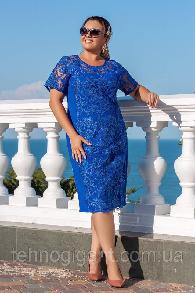 Нарядное летнее платье женское большого размера 52,54,56 короткий рукав, гипюр, цвет Электрик