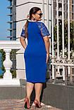 Нарядное летнее платье женское большого размера 52,54,56 короткий рукав, гипюр, цвет Электрик, фото 2