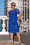 Нарядное летнее платье женское большого размера 52,54,56 короткий рукав, гипюр, цвет Электрик, фото 3