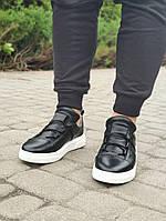 Кеды мужские кожаные Edge черные с белой подошвой