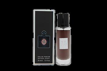 Fragrance World № 15 Black Opium