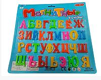 Буквы на магнитах, магнитный алфавит (рус.язык), букварь