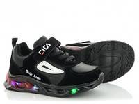 Кроссовки детские с подсветкой для мальчика черного цвета. Размер 26-31.