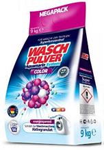 Порошок для стирки Wasch Pulver Color 9 kg