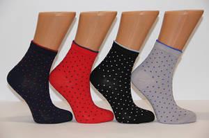 Женские носки демисезонные