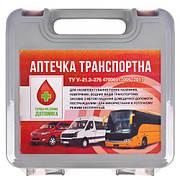 Аптечка медична транспортна (транспортна)