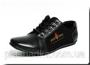 Туфли PALIAMENT 5530 черный. Размеры 36-39
