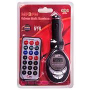 FM Модулятор 32 в 1 929 12-24v (929)