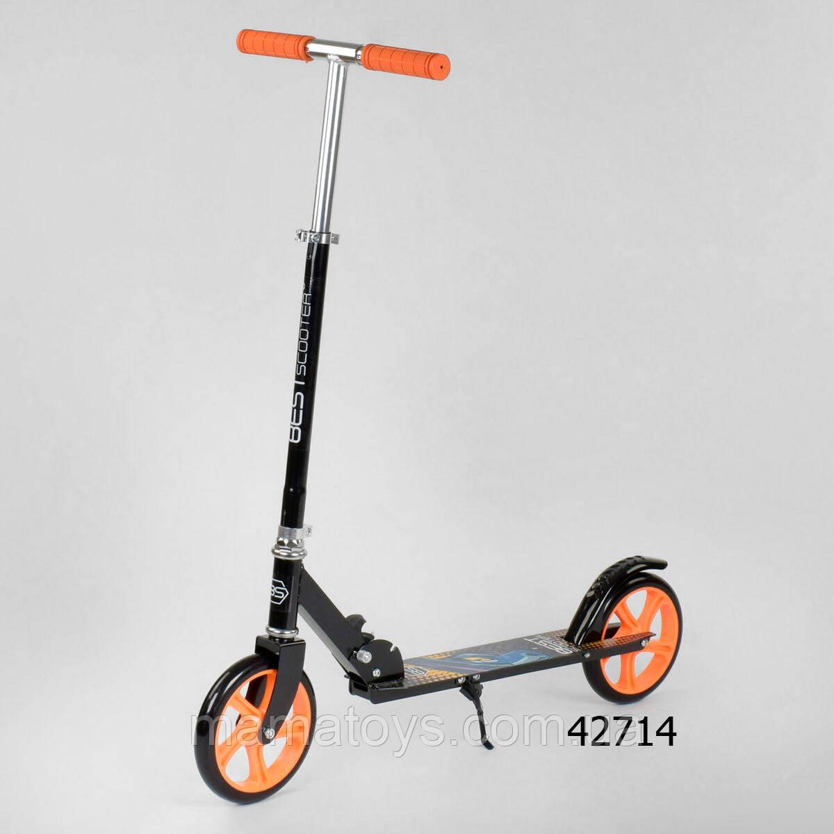 Самокат двухколесный Best Scooter 42714 Оранжевый. Большие Колеса PU - 200 мм