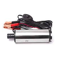 Насос для перекачки топлива (12В, диам. 51 мм, мощность 60Вт, 30 л/мин., 8500 об/мин)