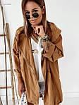 """Куртка жіноча """"Кейт"""" від Стильномодно, фото 4"""