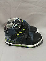 Демисезонные ботинки для мальчика 26, 30 размер, фото 1