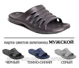 Шлепанцы пляжные, арт. КРАБИК ПОДРОСТОК 105