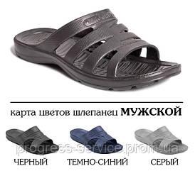 Шлепанцы мужские, Арт. КРАБИК НОВЫЙ